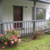808 B Carmen Drive 2 & 1 1/2 Bath $700 Inc SWG Avail Feb
